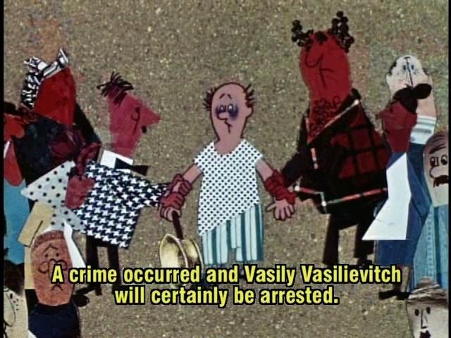 История одного преступления