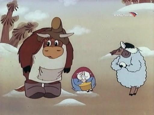 Зимовье зверей (1981)