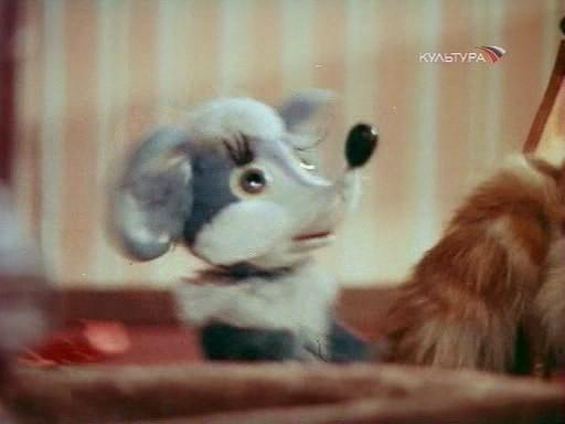 Кошки - мышки