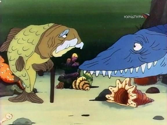Ух ты, говорящая рыба