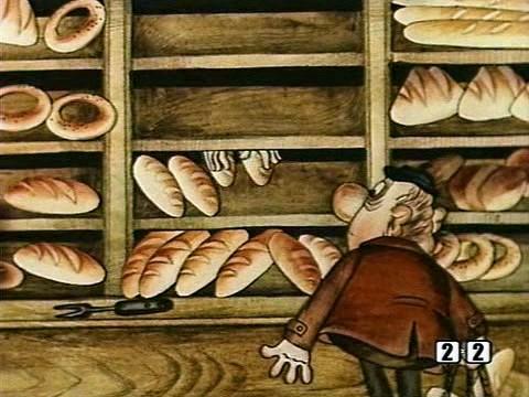 Берегите хлеб